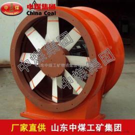 矿用节能轴流式通风机,矿用节能轴流式通风机结构