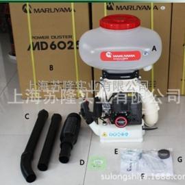 丸山MD6026喷雾喷粉机、背负式喷雾喷粉机、打药机