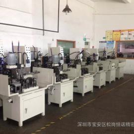 地刷马达导电销全自动铣扁钻孔机生产厂家