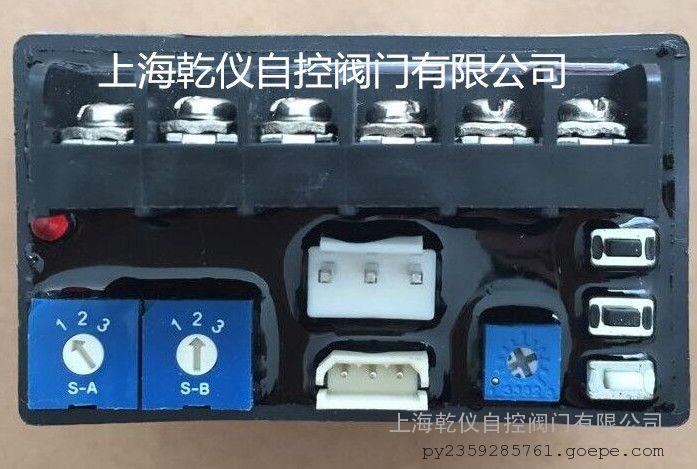 SF-LB电动阀门定位器 伺服模块