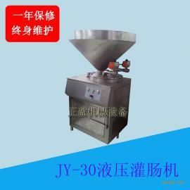 广州正盈立式灌肠机香肠腊肠红肠专用机肉类灌肠机液压灌装机