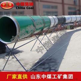 铁合高分子树脂风筒,铁合高分子树脂风筒中煤直销