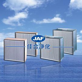 重庆高效空气过滤器无尘车间GMP车间专用高效过滤器过滤网