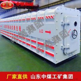 KJYF-96/8可移动式救生舱供应商,可移动式救生舱