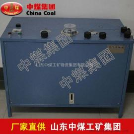 YQB-30氧气填充泵,YQB-30氧气填充泵物优价廉