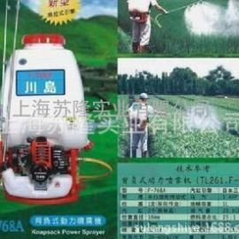 日本丸山喷雾喷粉机、丸山MD301、丸山背负式喷雾喷粉机