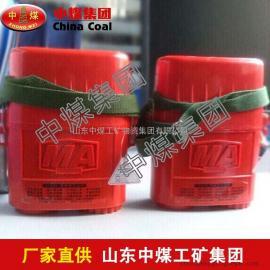 ZYX45型压缩氧自救器,ZYX45型压缩氧自救器供应商