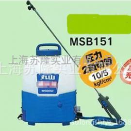 日本丸山电动燃油喷雾器、丸山丸山充电式电动喷雾器、丸山MSBl51