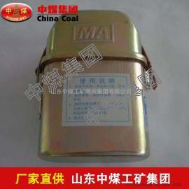 ZH30型化学氧自救器,ZH30型化学氧自救器产品用途