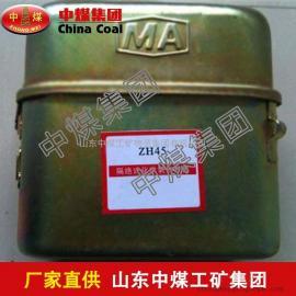 ZH45化学氧自救器,ZH45化学氧自救器适用范围