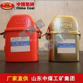隔绝式化学氧自救器,隔绝式化学氧自救器使用方法