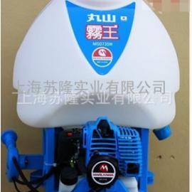 日本丸山背负式机动喷雾喷粉机、丸山6026喷雾器、喷雾器MD6026