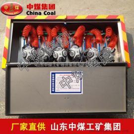 压风自救器,压风自救器结构简单,压风自救器价格低廉