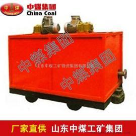 ZHJ-80/1.2防灭火注浆装置,防灭火注浆装置优点