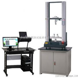 板材抗折强度测试机,石膏板抗弯试验机济南美特斯