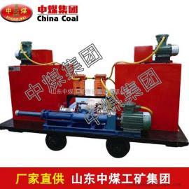 凝胶泵,凝胶泵厂家直销,凝胶泵火爆上市,优质凝胶泵