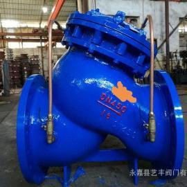 球墨材质多功能水泵控制阀JD745X