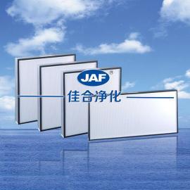 北京无隔板高效气体过滤器高效滤网FFU公用洁净无尘厂佩戴的