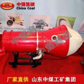 泡沫灭火装置,供应泡沫灭火装置,泡沫灭火装置促销中