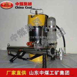 12L背负式脉冲气压装置,优质12L背负式脉冲气压装置