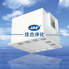 洁净室无尘室高效送风口静压箱四件套医院中央空调出风口