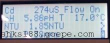 SEKO 五参数仪表(PH,余氯,浊度,电导,温度)西科