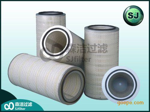 HS/Cylinder 3266