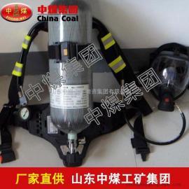 RHZKF9/30正压空气呼吸器,优质正压空气呼吸器