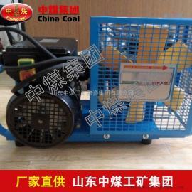 呼吸器充气机,呼吸器充气机供应商,呼吸器充气机价格低廉