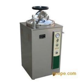 手轮式高压蒸汽灭菌器LS-75HJ滨江医疗