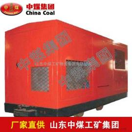 矿用移动式瓦斯抽放泵站,矿用移动式瓦斯抽放泵站技术参数