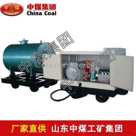 BH-40/2.5型阻化剂喷射泵,阻化剂喷射泵畅销