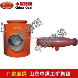 FFZ系列防回火防回气装置,防回火防回气装置安装步骤