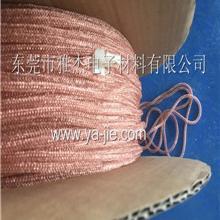 铍铜空心金属丝网屏蔽条
