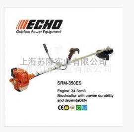 日本共立ECHO肩背式割灌机,共立SRM-350ES割草机