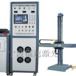 多功能等离子堆焊机 等离子粉末堆焊机 耐磨耐腐 等离子熔覆设备