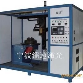 供应截齿等离子堆焊机 货源稳定 等离子粉末堆焊机 耐磨堆焊设备