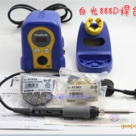 日本白光HAKKO FX-888D恒温焊台东莞现货