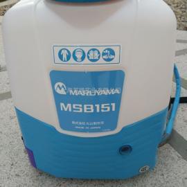 丸山背负式电动铝电喷雾器 日本丸山MSB151喷雾器