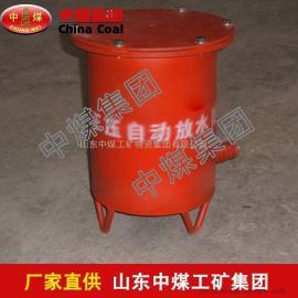 正压自动放水器,正压自动放水器产品结构,优质正压自动放水器