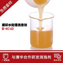 中联邦循环水处理消泡剂 超强消泡 持久抑泡性能 安全无毒