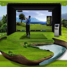 室内高尔夫模拟器 家庭高尔夫设备 全自动回球系统 上门设计安装