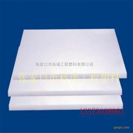 耐磨超高分子量聚乙烯板UPE耐磨件