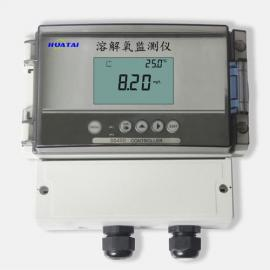 在线溶解氧监测仪(壁挂)