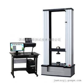 塑料配件抗拉强度试验机,塑料配件拉伸性能检测仪