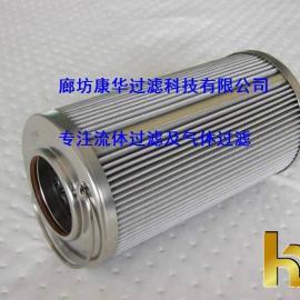 供应黎明金属液压除杂质滤芯FAX-800*10/15/20/3/5