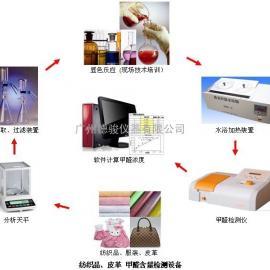 甲醛测定仪,甲醛测试仪,检测甲醛