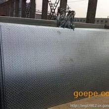 四川HQ235B热镀锌花纹板,扁豆型镀锌花纹板