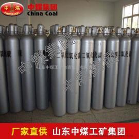 二氧化碳气瓶,优质二氧化碳气瓶,二氧化碳气瓶价格低