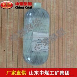 碳纤维氧气瓶,碳纤维氧气瓶供应商,碳纤维氧气瓶质量优